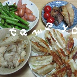 【食費節約】冷食食品も賞味期限に注意して!備蓄をムダなく使い切ろう