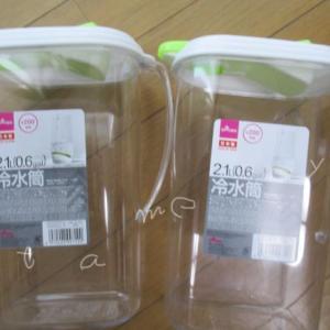 ダイソー冷水筒は日本製で200円♪注ぎやすく洗うのも楽ちん