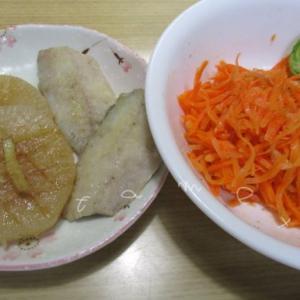 【節約おうちご飯】大根ステーキとタサン志麻さん直伝キャロットラペ