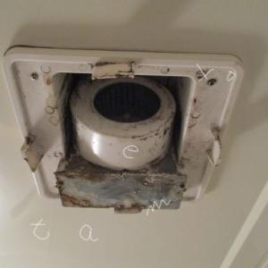 浴室の換気扇が壊れた!お風呂場をすぐ見てもらうことに