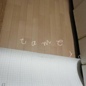 DIYでクッションフロアを台所の床に貼る♪自分でやればコスパ最高