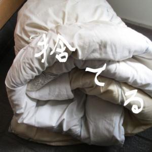 布団の見直し!1枚を燃えるゴミの日に処分、ニトリのシーツを購入