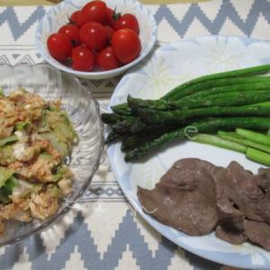 旬のアスパラガスと牛タンのオリーブオイル焼き♪1,000円の節約ディナー