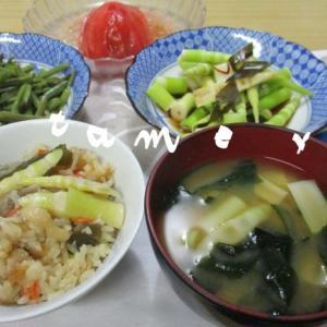 ネマガリダケのグルリ焼きと竹の子ご飯&お味噌汁♪山菜尽くし