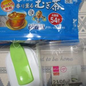 ダイソー冷水筒が活躍!おいしい水出し麦茶を作る4つのコツ