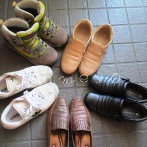 【シニア女性の靴選び】皮膚科医が教える本当に正しい足のケア