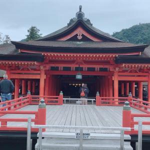宮島弥山☆奥宮〜弥山神社に登ったよ