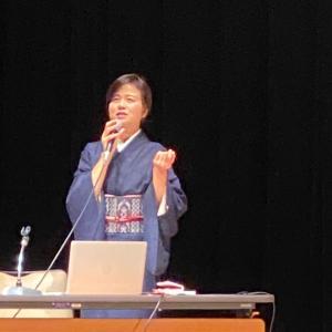 北海道クラスピア構想キックオフミーティング☆トーラス組織