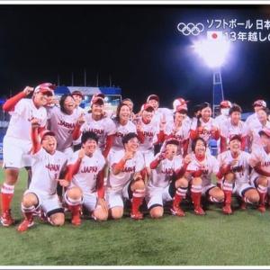 ソフトボール日本 金メダル🥇
