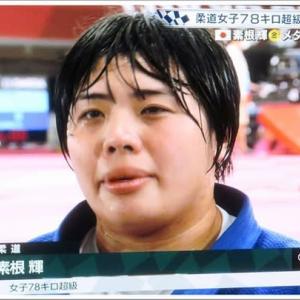 柔道女子78キロ超級🥋  素根輝選手 金メダル🥇
