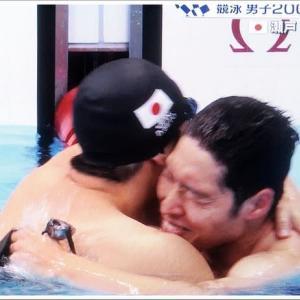 競泳 男子200m個人メドレー決勝