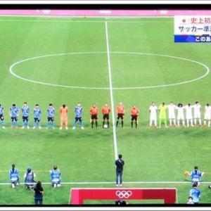 東京オリンピック サッカー男子⚽ 準決勝 vs スペイン