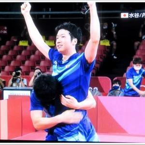 東京オリンピック 卓球男子団体🏓 3位決定戦