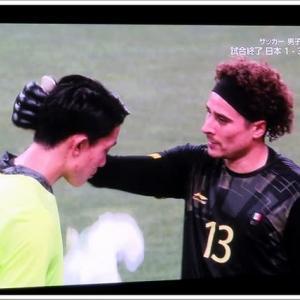 東京オリンピック サッカー男子⚽ 3位決定戦