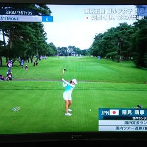 猛暑の中女子ゴルフスタート