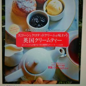 「美味しい紅茶ランキング」のページもあるみたいです