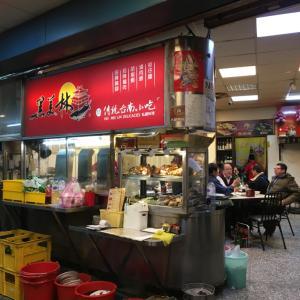 夫の同僚の皆さんが私とアリスのために送別会を開いてくれました!台南料理のお店『黑美琳』とお洒落なカフェ『MOUNTAIN FUSION』