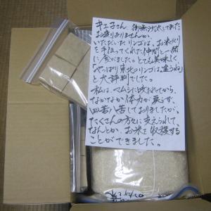釜石に米と餅を送る。