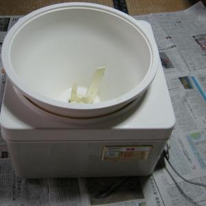 唐辛子と柚子を混ぜる餅つき機が消えていた!!!