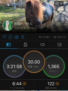 【カミスガ】水戸〜那珂市、往復30Kラン。