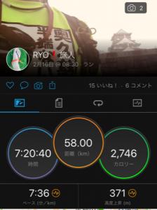 【旅人的モデルコース】2020京都旅の振り返り。