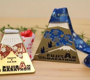 【エントリー】富士山マラソン(オンライン)