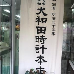【大和田時計本店】120年動く柱時計。(常陸太田市)