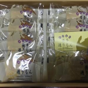 【グルメ】全九州物産展(水戸京成百貨店)