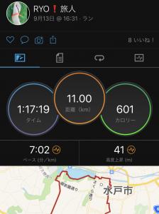 9/13(日)、11km。走っている時に考えていること。