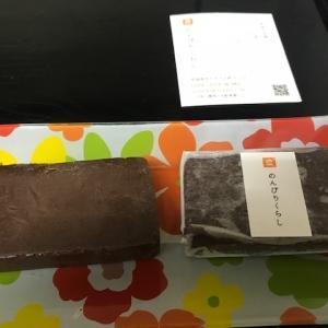 【グルメ】テリーヌショコラ(のんびりくらし)水戸市