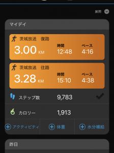 茨城放送の往復ラン6km。
