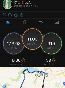 1/20(水)、ジョグ11km。