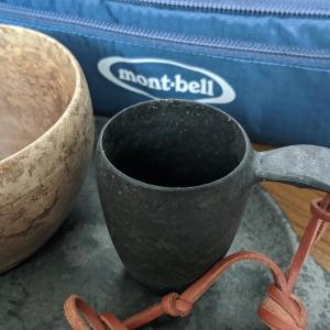 Nespresso用に小さなKupilkaカップ