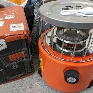 人柱的な冬のガス暖房アイテム