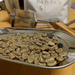 懐の深い趣味(コーヒー焙煎)