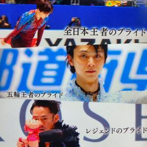 「全日本選手権」