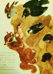 日本語版絵本 ビアンキ & チャルーシン『わんぱくすずめのチック』