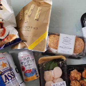 楽天マラソンポチレポ(ふるさと納税とか日用品とか)&スーパーで北海道。