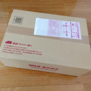 無印夏の福袋が届いた☆(ヘルス&ビューティー2)