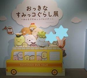 子連れでも疲れない京都散策のコツ!移動が少なく楽しめる場所は?