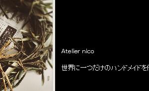 <お知らせ>今後のブログ更新