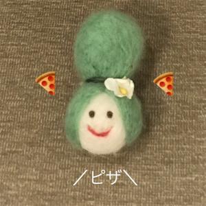 美味しいピザのお店①【Scrocchiarella】