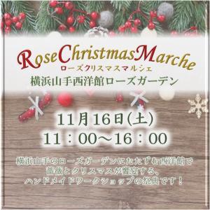 ハンドメイド起業の初歩の初歩、モヤモヤも吹き飛ぶクリスマスイベント♡