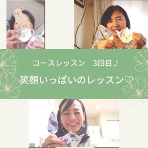 オンライン・アフタヌーンティーコース・笑顔でレッスン中!