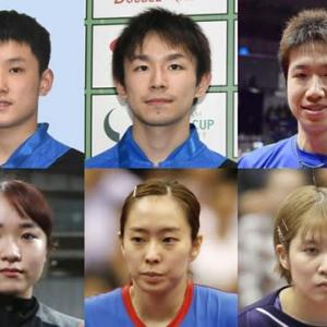 卓球オリンピック代表選手はどうした?