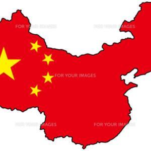 中国の正しい情報をマスコミが報道しないわけ