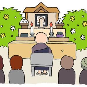 中曽根元総理の葬儀に多額の税金