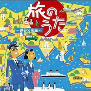 昭和歌謡ベストテンDX▼エキゾチック歌謡特集