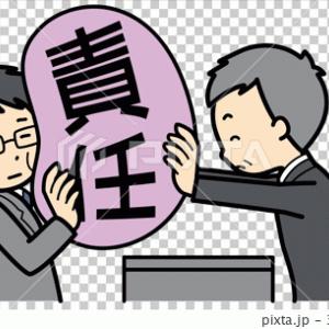 コロナ禍の五輪開催を考える~上野千鶴子氏の主張に全面賛成