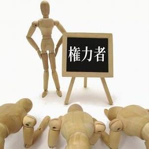 日本のコロナ対策は間違いだらけ!